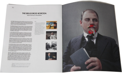 A spread from ' The Postiche Collection'